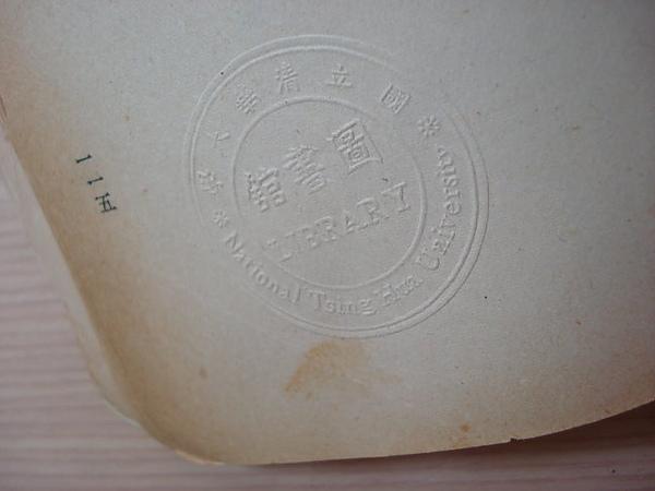DSC02324.JPG