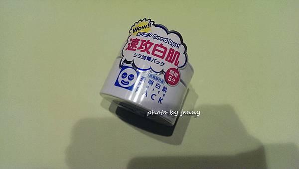 石澤研究所-玻尿酸嫩白敷面霜