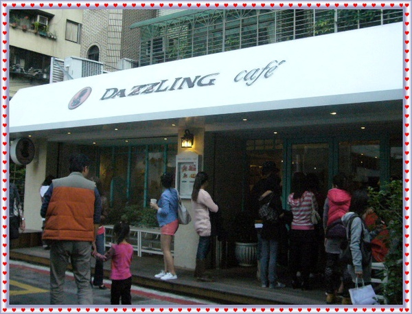 dazzling2店