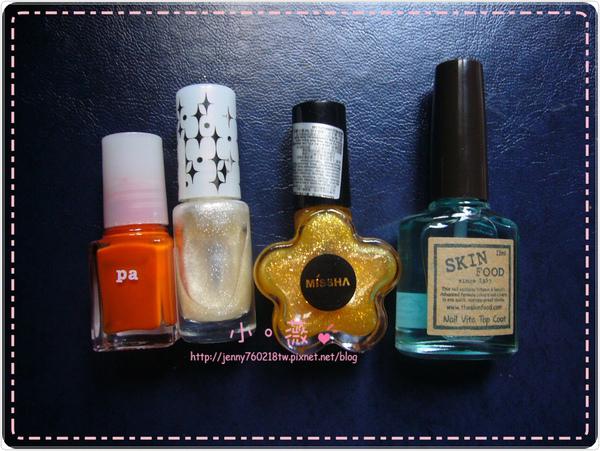 5.閃耀橘點法式指甲