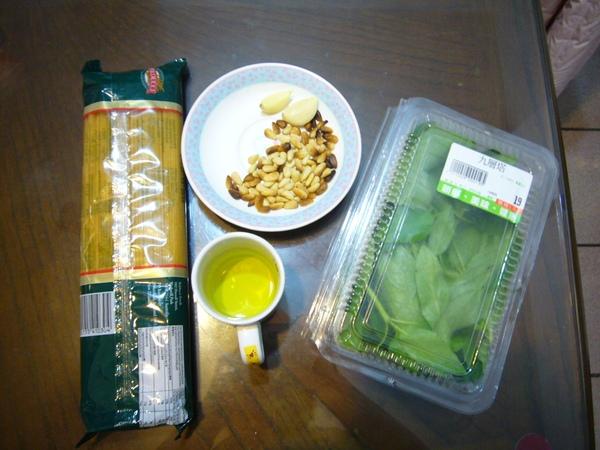 1.青醬海鮮義大利麵