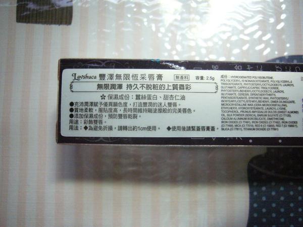 P1120843.JPG