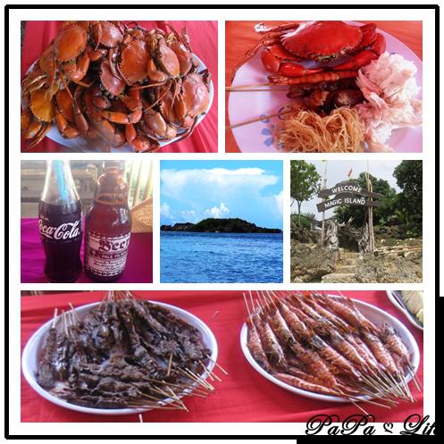 合圖(Tambisaan Beach BBQ。鱷魚島).png