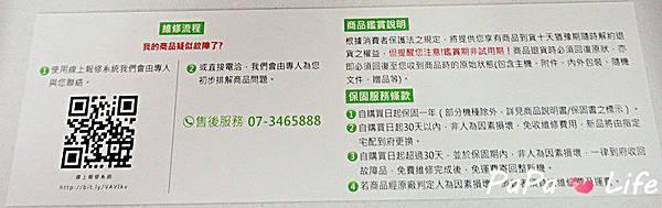 DSC01997_meitu_4.jpg