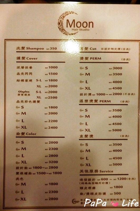 CIMG5760.JPG