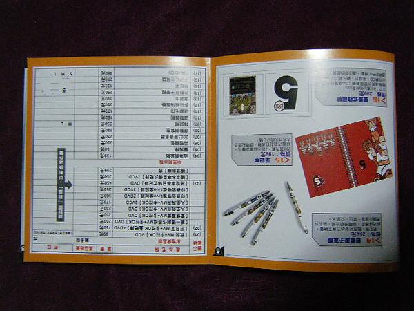 DSCF6954.JPG