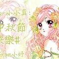 received_m_mid_1410092624322_55c08eaabe53cdca22_0.jpeg