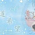 received_1579248652311308.jpeg.jpg
