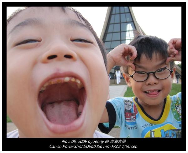IMG_1212 frame.jpg