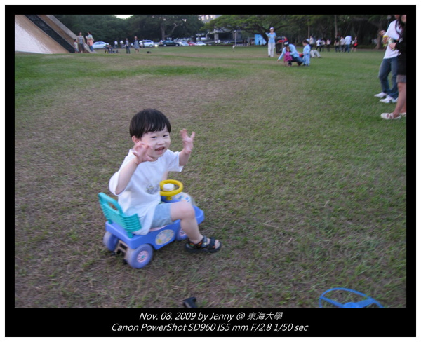 IMG_1223 frame.jpg