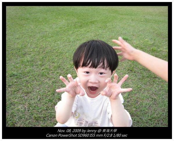 IMG_1226 frame.jpg