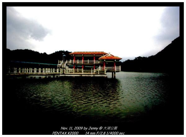 IMGP8126 frame.jpg