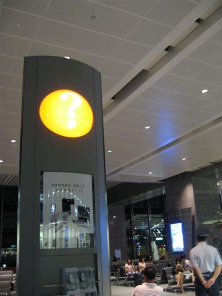 高鐵車站-Information.jpg