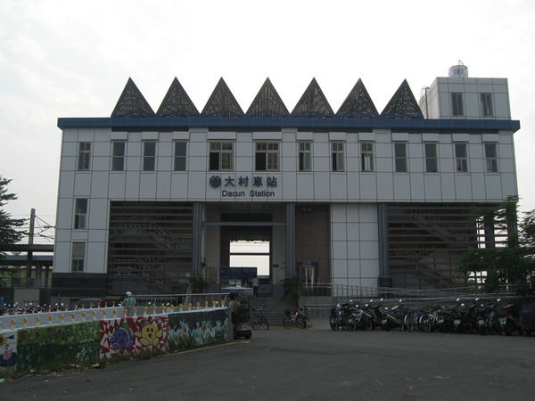 大村- 大村車站.jpg