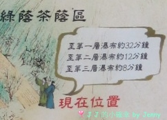 五峰旗11.jpg