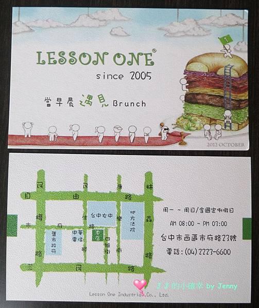LESSON25.jpg