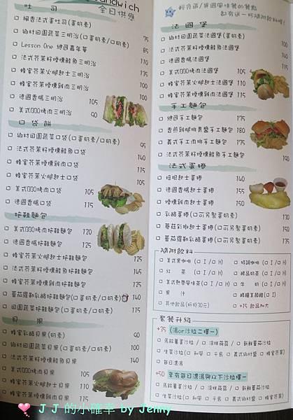 LESSON 7.jpg
