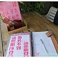 花山椒1.jpg