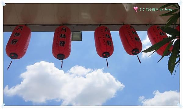 花山椒3.jpg