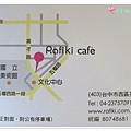 rafiki cafe18.jpg