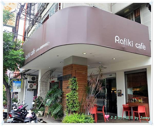 rafiki cafe 1.jpg