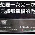rafiki cafe 3.jpg