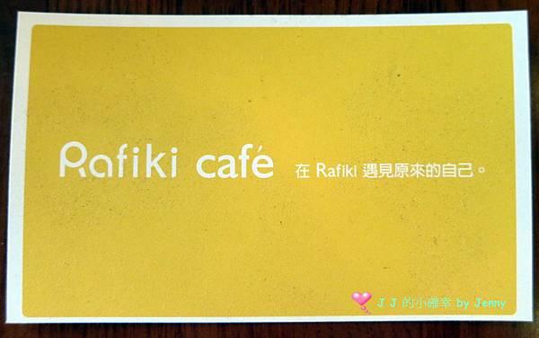 rafiki cafe21