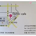 rafiki cafe18