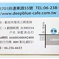 deepblue1.jpg