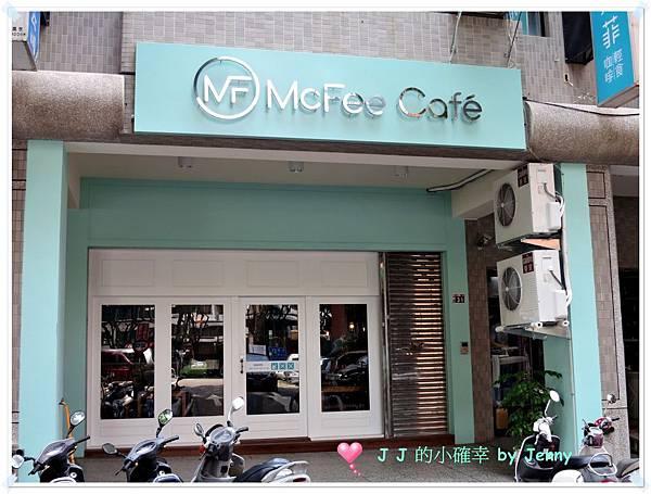 Mcfee1.jpg