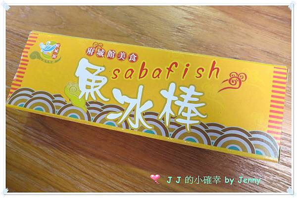 fish22.jpg