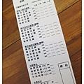 豆腐22.jpg