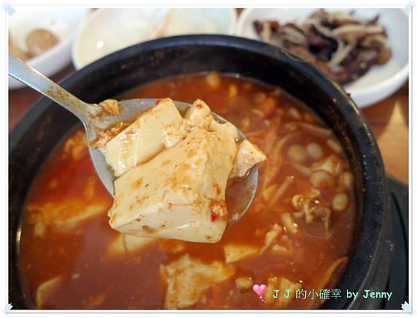 豆腐16.jpg