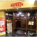 outback4.JPG