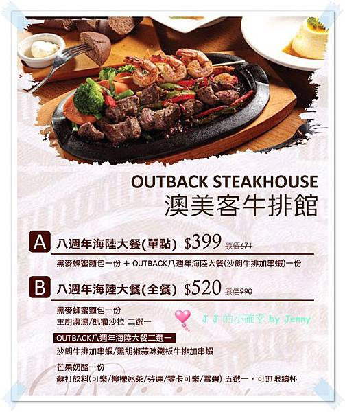 outback25