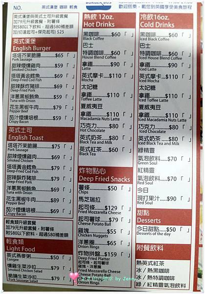 漢巴13.JPG