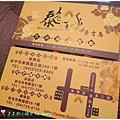 泰色滇香7.JPG