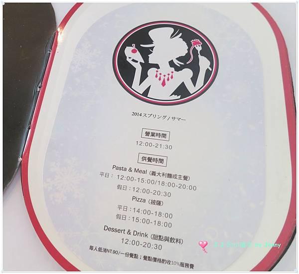 華麗狂10.JPG