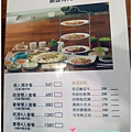 豆腐14.JPG