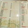 豆腐15.JPG