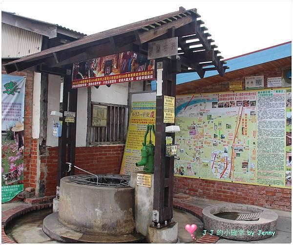 菁寮19.JPG