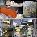 芋頭餅7.jpg
