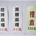 李記3.JPG