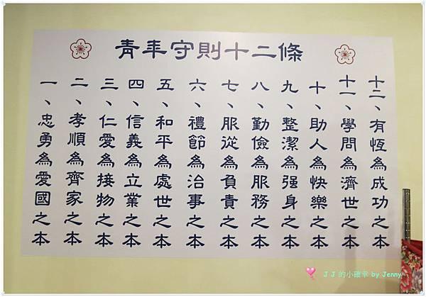 老兵江西3.JPG