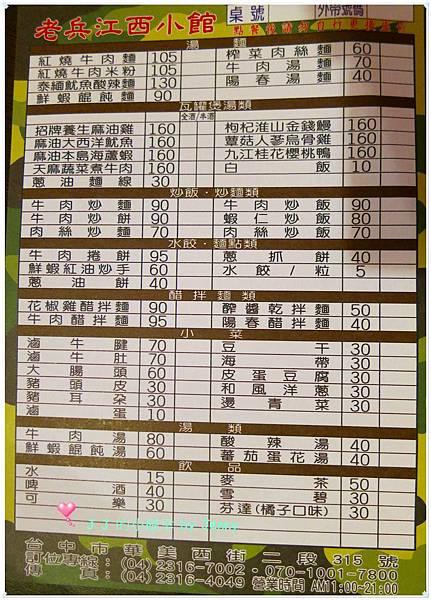 老兵江西8.JPG