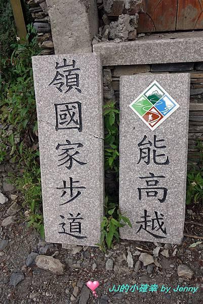 奇萊南峰南華1.JPG