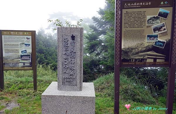 奇萊南峰南華39.JPG