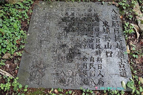 雲龍68.JPG