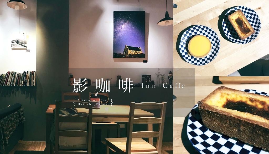 inn caffe.jpg