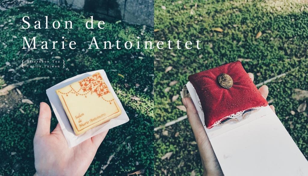 Salon de Marie Antoinette.jpg
